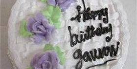 beautyDesigner Cake