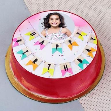 Happy Birthday Strings Cute Birthday Photo Cake