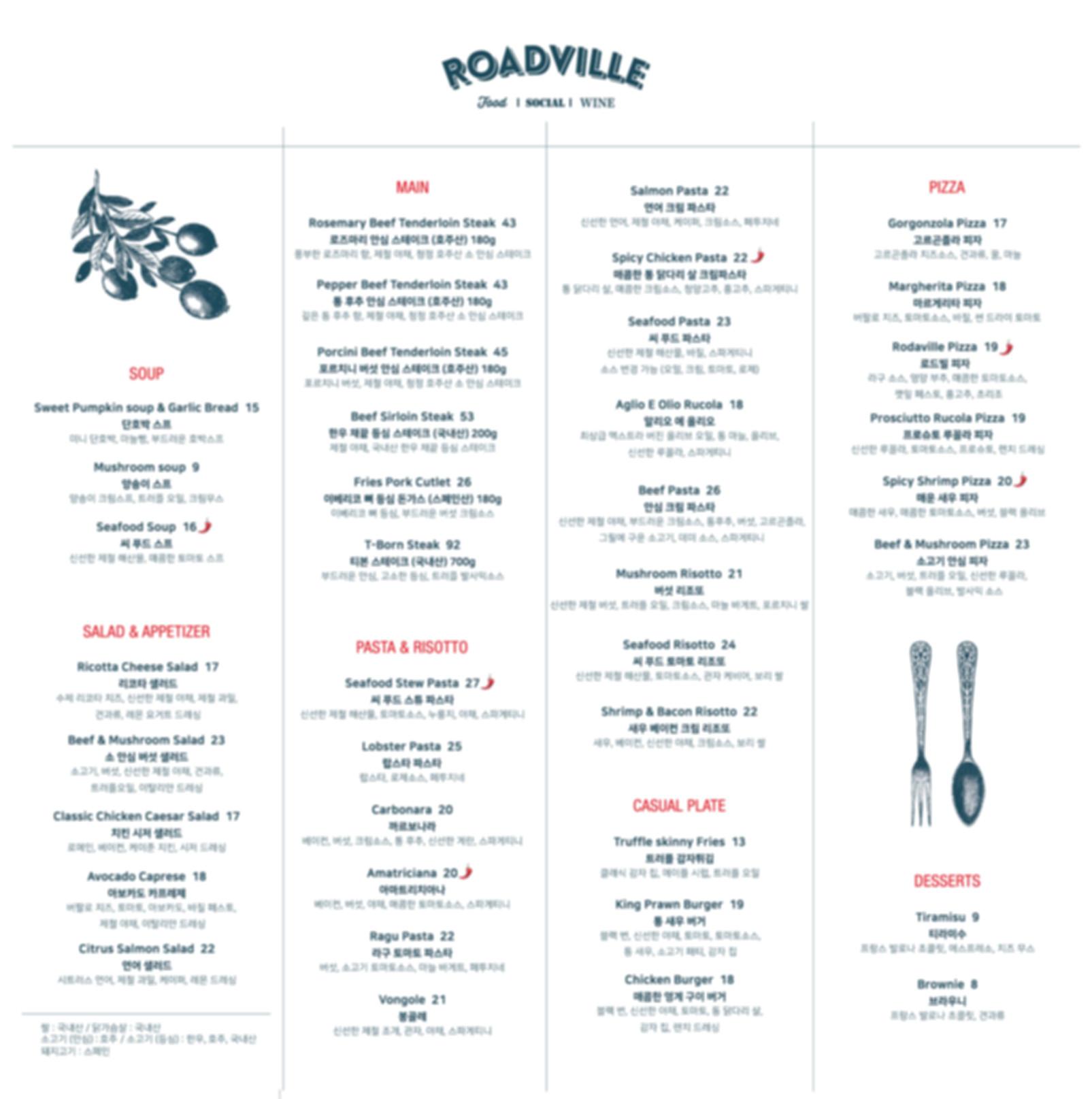 변경된 food메뉴판.jpg