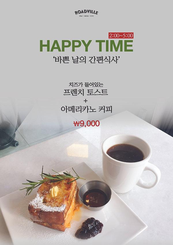 HappyTime_A3-01.jpg