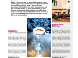 A Nous Paris présente le salon Saravy Paris