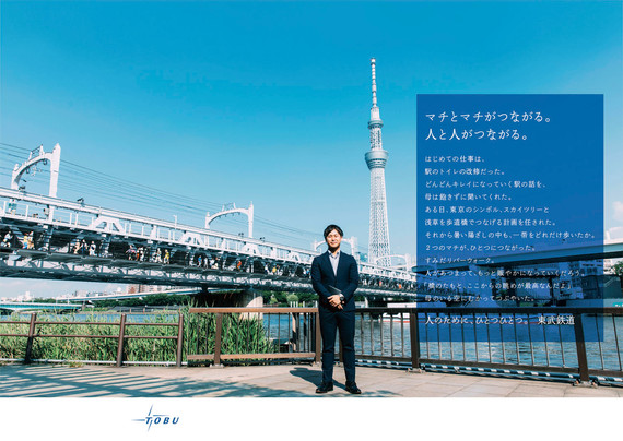 中吊り_橋篇_0831.jpg