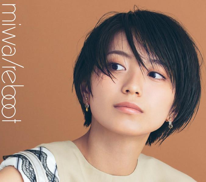 miwa-reboot_syokai-A_rgb.jpg