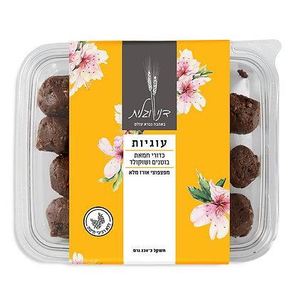 כדורי חמאת בוטנים ושוקולד לנמנעים מגלוטן