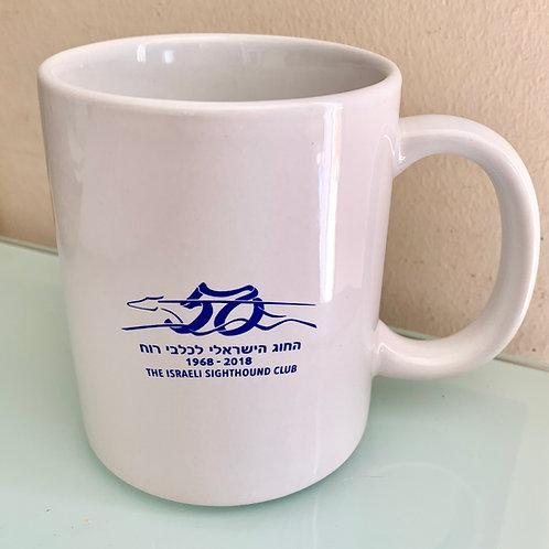 כוס גדולה עם הלוגו