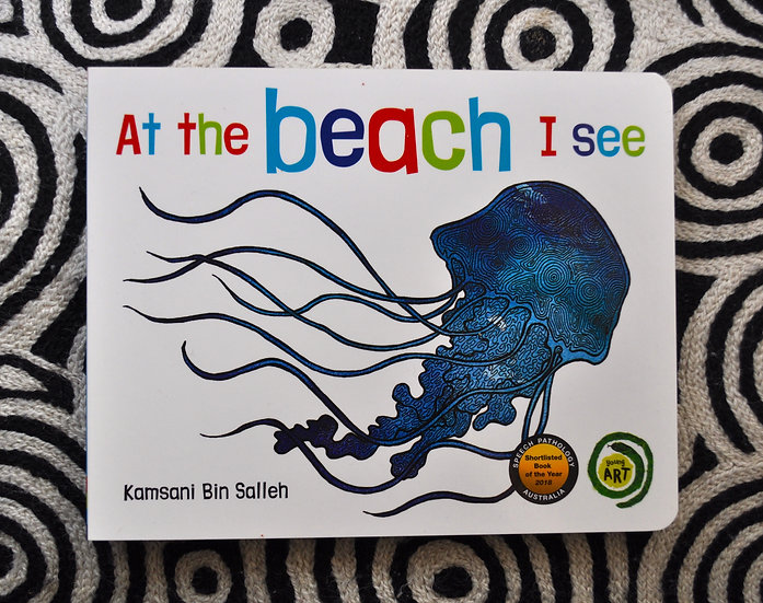 At the Beach I See (Young Art series) by Magabala Books