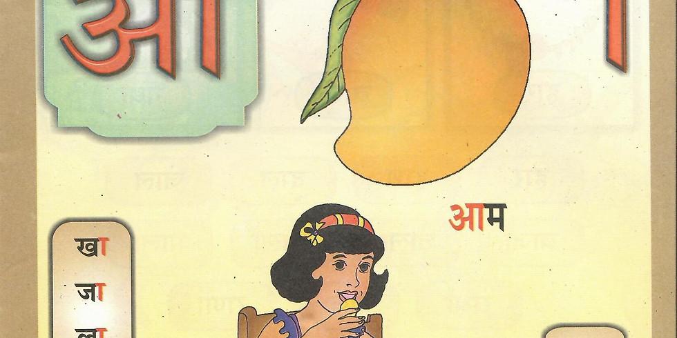 Corso base di lingua hindi online di gruppo