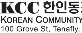 Introducing New Arts Partner™ Korean Community Center