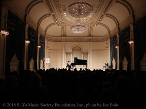Si-Yo Gives Students Unforgettable Carnegie Hall Experience