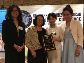 NJCACC Honors Si-Yo with Chinese Cultural Ambassador Award