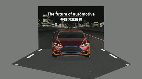 2019 차이나플러스-롯데 자동차 매핑 쇼 (시뮬레이션 영상)