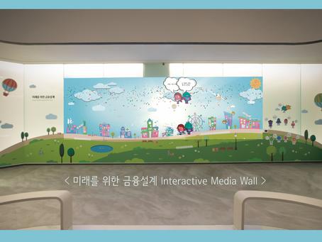 Play with new media,  Happy Friends와 함께하는 미래를 위한 금융설계 Interactive Media Wall