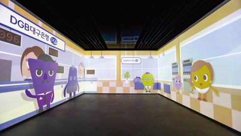 DGB대구은행 금융박물관 3면 영상관