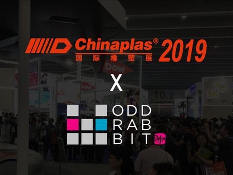 2019 차이나플라스 X 오드래빗미디어, 자동차 매핑 쇼 & 인터렉티브 미디어 월