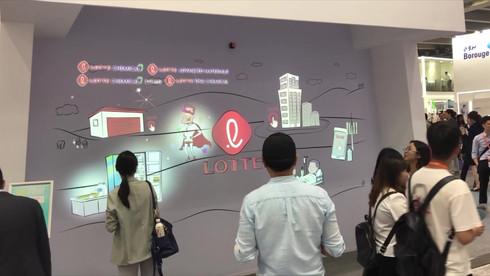 2019 차이나플러스 스케치영상- 자동차 매핑쇼 & 인터렉티 미디어 워