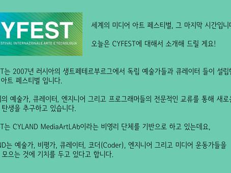 CYFEST 2019