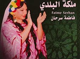The queens of balady: Serhan&Dina