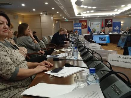 Круглый стол «Права женщин в современном мегаполисе».