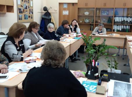 Встреча с педагогами Зеленоградских школ