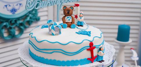 cake-1571743_1920.jpg