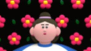 joanna_flower.jpg