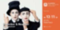 BodeckerNeander Postkarten orange_Seite_