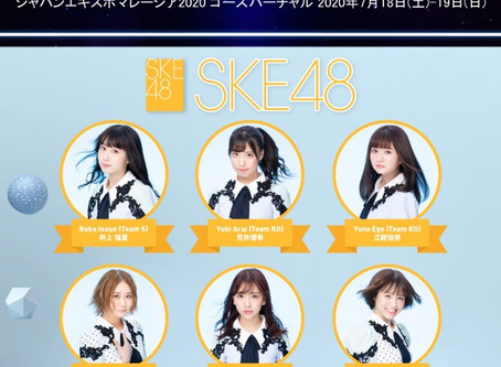 FANS CAN VIRTUALLY INTERACT WITH SKE48