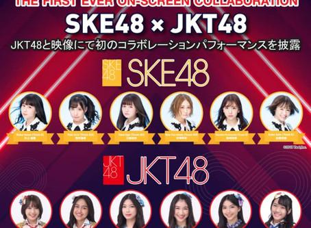 AKB48 Sister Groups' Premier  Virtual Concert !