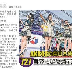 sin chew hard copy-metro edition 1st Jun