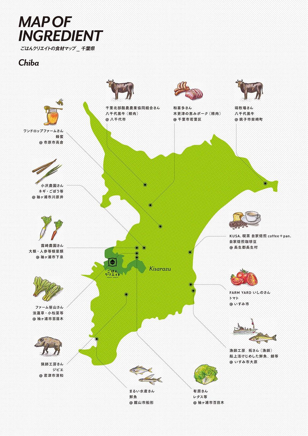 farmer-map_chiba.jpg