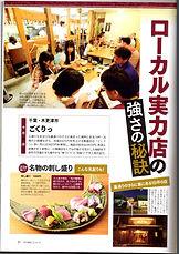 1410_近代食堂01.jpg