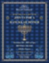Hanukkah-BP.jpg