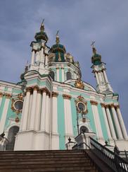 Kyev 2020