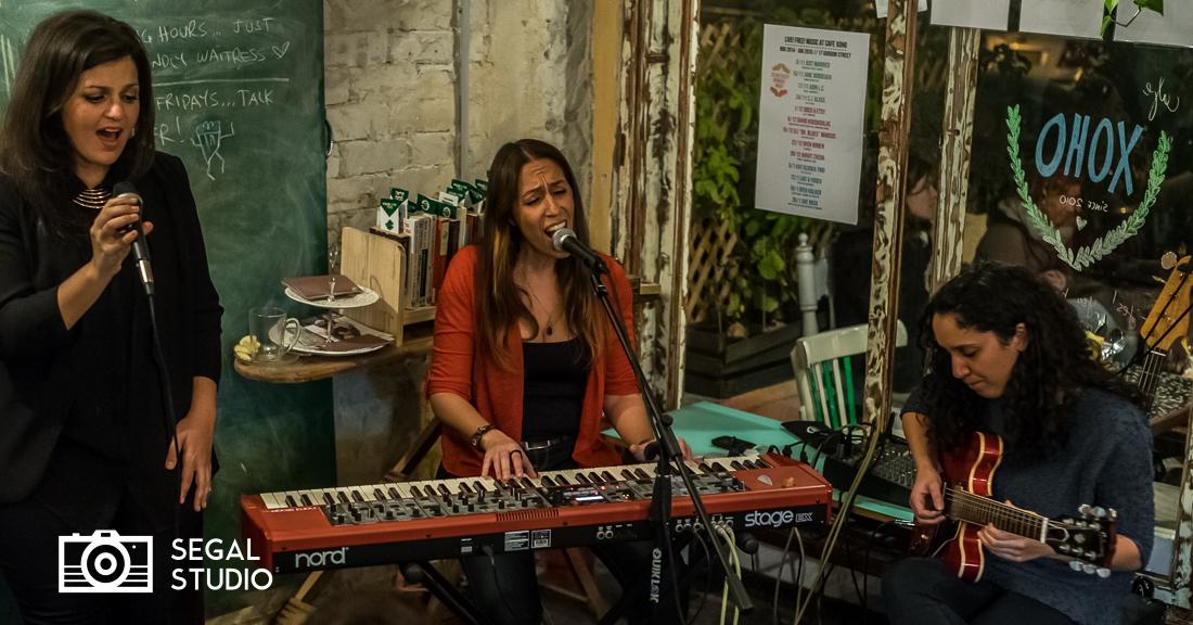 Cafe XoHo, Tel Aviv 29.12.14