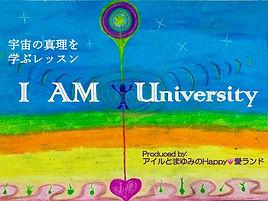 I AM University .jpg