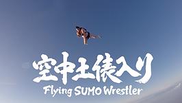 03_Fujifilm.png