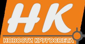 """Сегодня мы открыли рубрику """"Новости Кругосвета - НК"""""""