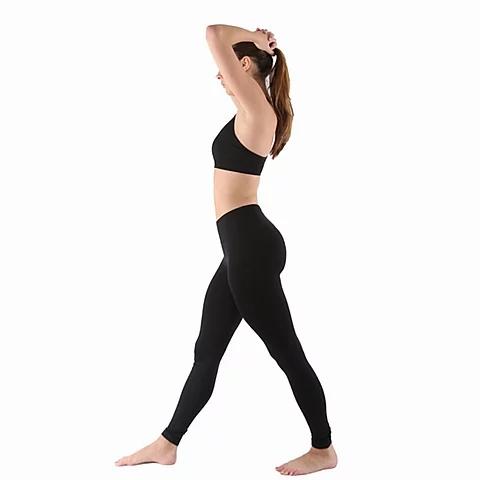Full Length High Rise Active Leggings