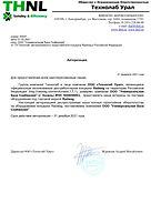 Авторизация-27 УБС 2021 (1).jpg