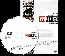 小学校・中学校の合唱コンクールDVD撮影はさいたましnさいたま市の光洋、埼玉、東京、茨城、柏市、我孫子市