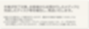 D09_テキスト修正_20121120125631.png