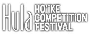フラ HULA HOIKE HO'IKE撮影なら光洋にお任せください、DVD・BD制作します。埼玉、東京、全国、ハワイ