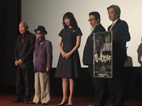 第32回高崎映画祭  上映&舞台挨拶