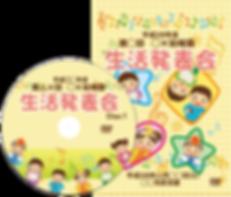 幼稚園の発表会DVD・BD制作はさいたま市の映像制作、光洋、撮影、編集