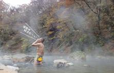 秘湯ハンター2    圧巻!川が全て温泉・・・・・群馬山奥に野湯あり
