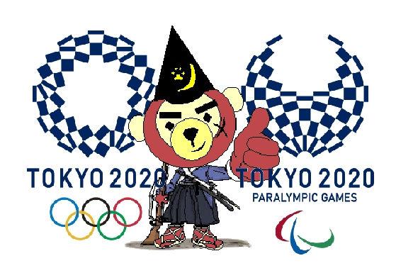 オリンピック2020.jpg