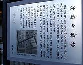 naka51.jpg