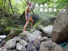 秘湯ハンター始動、深山奥の奥に出湯発見!