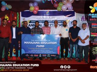 The Launching of the Mahajana Education Fund