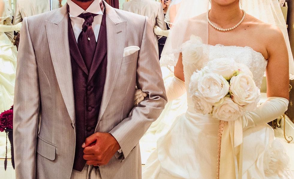 幸せな結婚への第一歩